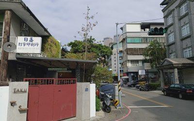 20201214模範社區街景_201218_40