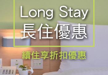 longstay_WP-01