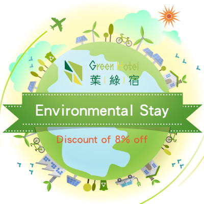 Environmental Stay Project