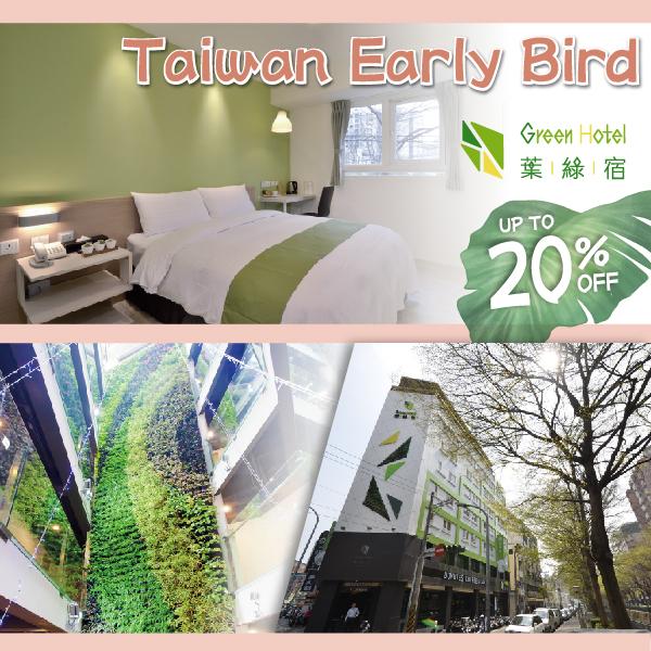 Taiwan Early Bird