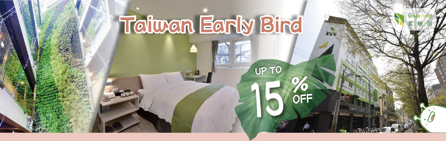 Taiwan Early Bird 1Banner